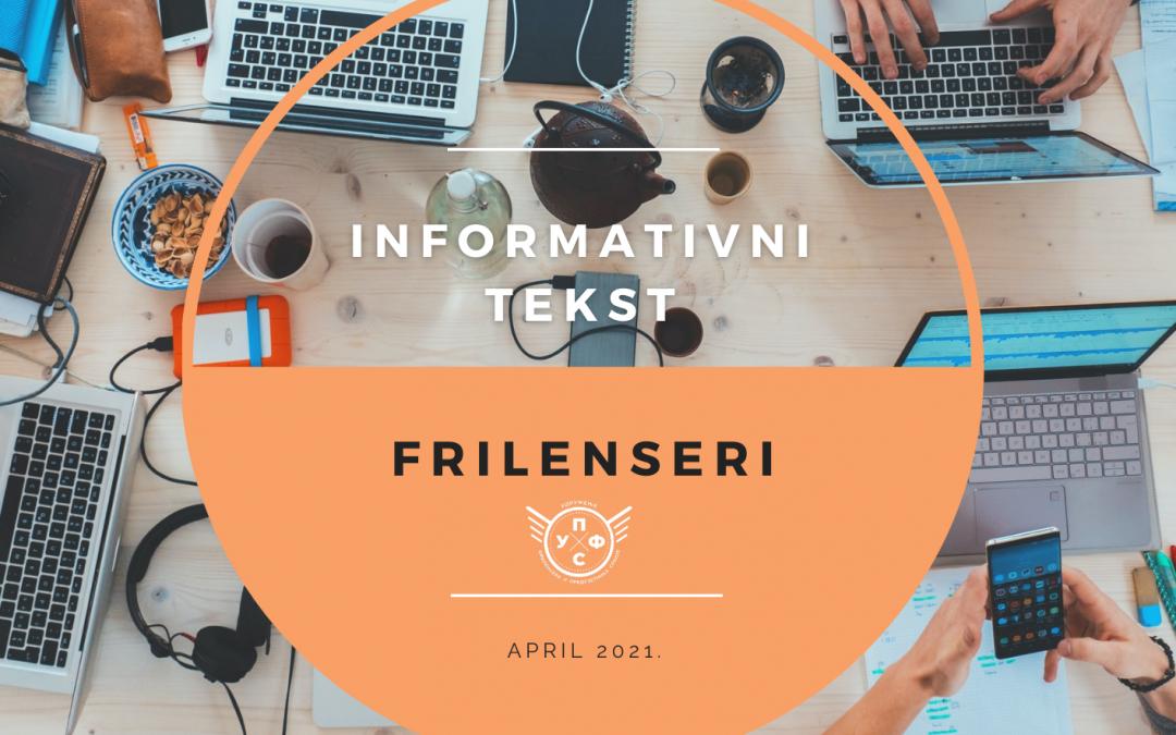 Фриленсери – Информативни текст