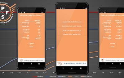 Нова верзија андроид апликације УФПС калкулатор
